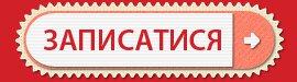 записатися в Олександрівський консультативно - діагностичний центр